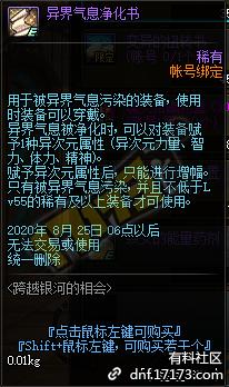 QQ截图20200728055640.png
