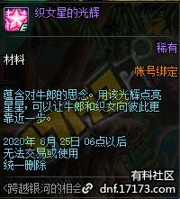 QQ截图20200728055618.png