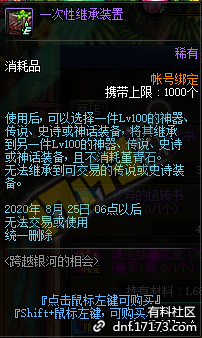 QQ截图20200728055723.png