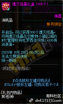 QQ截图20200728055708.png