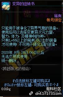 QQ截图20200728055652.png