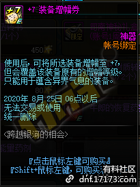 QQ截图20200728055646.png