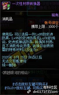 QQ截图20200728055716.png