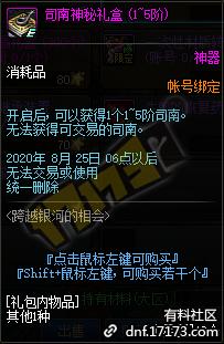 QQ截图20200728055701.png