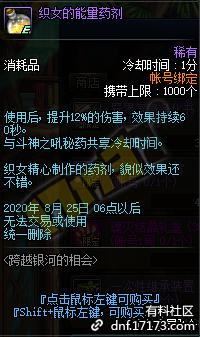 QQ截图20200728055737.png