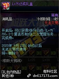 QQ截图20200729163306.png