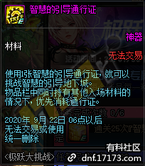 QQ截图20200729163500.png