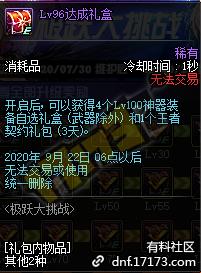 QQ截图20200729163342.png
