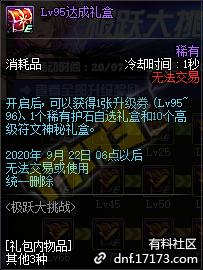 QQ截图20200729163334.png