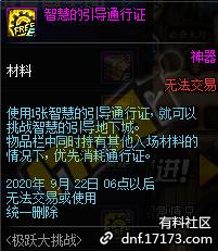 QQ截图20200729163531.png