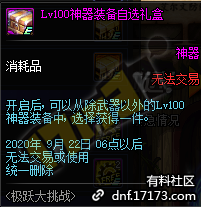 QQ截图20200729163510.png