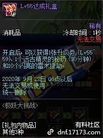 QQ截图20200729163241.png