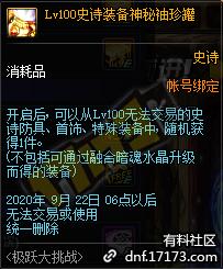 QQ截图20200729163546.png