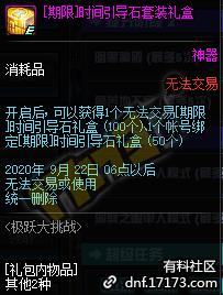 QQ截图20200729163444.png