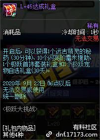 QQ截图20200729163227.png