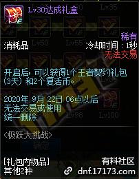QQ截图20200729163204.png