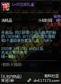 QQ截图20200729163155.png