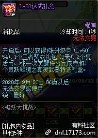 QQ截图20200729163234.png