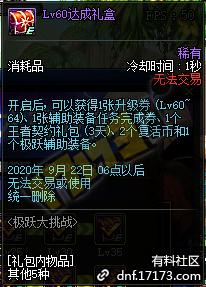QQ截图20200729163247.png