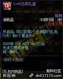 QQ截图20200729163148.png