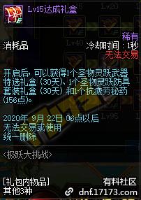 QQ截图20200729163142.png