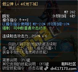 QQ截图20200729111246.png