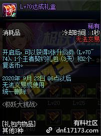 QQ截图20200729163300.png