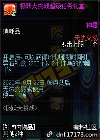 QQ截图20200729163451.png