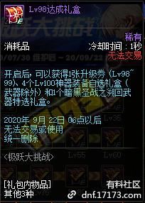 QQ截图20200729163350.png
