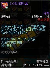 QQ截图20200729163212.png