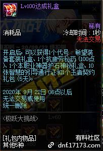 QQ截图20200729163356.png