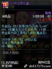 QQ截图20200729163254.png