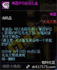 QQ截图20200729163539.png