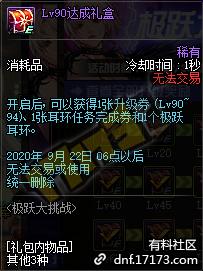 QQ截图20200729163327.png