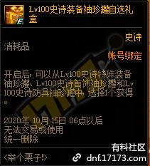 QQ截图20200901223344.png