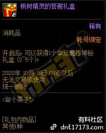 QQ截图20200901223326.png