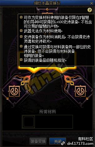 QQ截图20200902144115.png