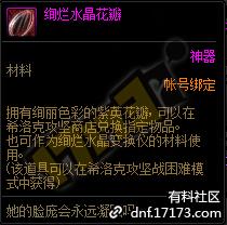 QQ截图20200902144214.png