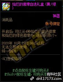 QQ截图20200904184732.png