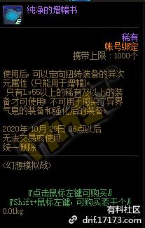 QQ截图20200904184738.png