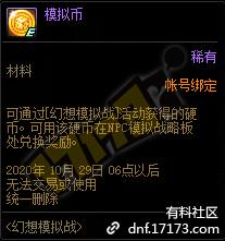 QQ截图20200904184702.png