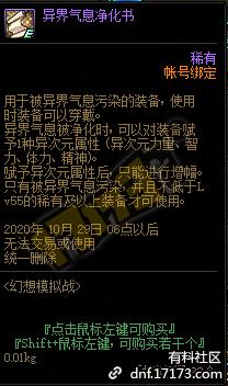 QQ截图20200904184750.png