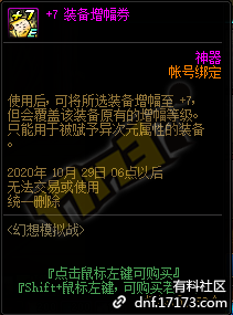 QQ截图20200904184755.png