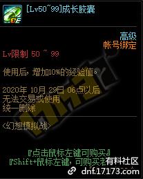 QQ截图20200904184801.png