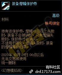 QQ截图20200904184713.png