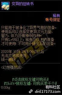 QQ截图20200904184743.png