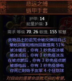E9[60TL_5DDE){JMR~F3H.png