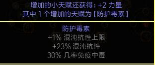 6_TMQJNW%V)4DJR@JNOTPA0.png