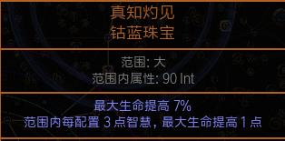 52HE2@}NAX[88KELMW]%6YQ.png