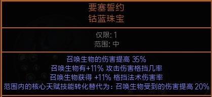 70$W3H_B(]3P(3]1[]C5098.png
